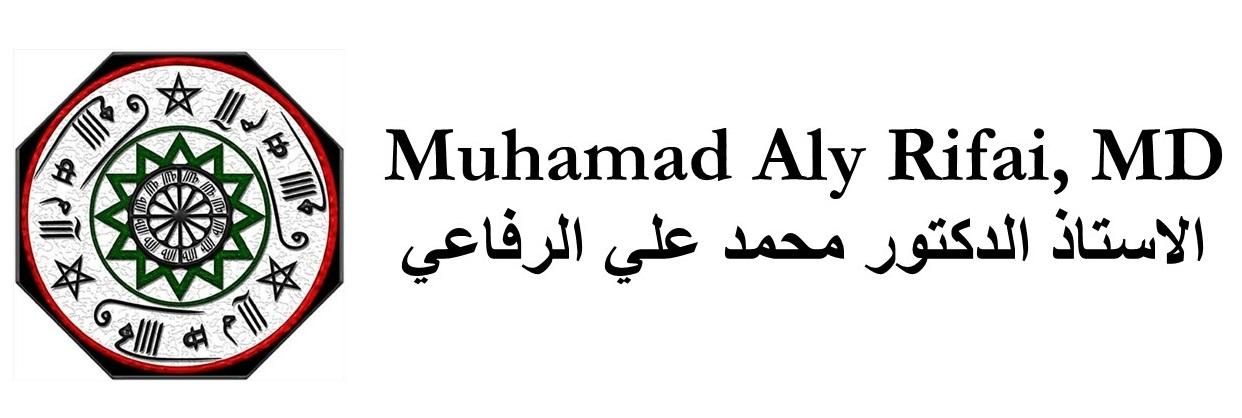 Muhamad Aly Rifai,